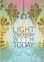 Art Panel Print Light Tomorrow von Papaya!