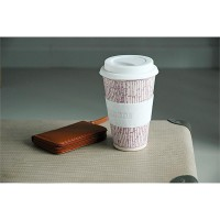 Cruising Travel Mug purple-print